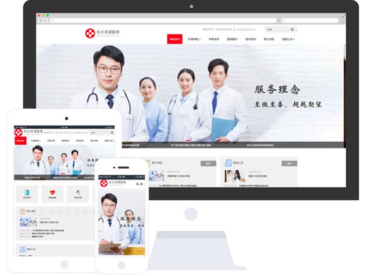 医宣传官网